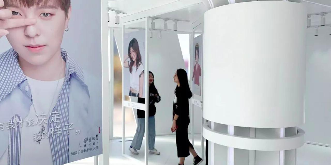 法国贝德玛相由心声AR影像展