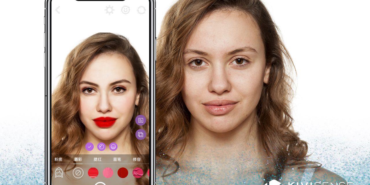 AR试妆试戴平台Online