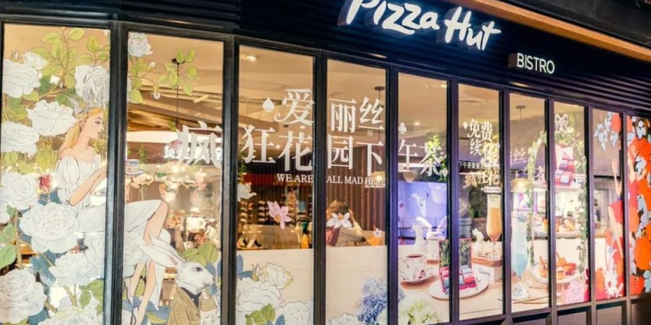 将WebAR带入餐饮行业 打造品牌独有项目体验