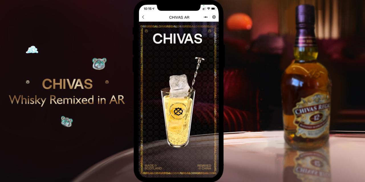 AR营销赋能酒水行业高质量转型